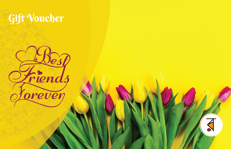 Friendship day gift voucher
