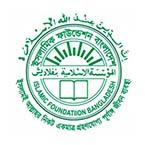 Islamic Foundation Bangladesh