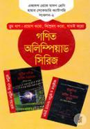 Math Olympiad Series: Eleventh to Twelve Class Higher Secondary Catagory Bloom Dhap: Proyog Koro, Bishleshon Koro, Jachai Koro -Songkolon-2