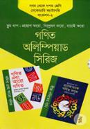 Math Olympiad Series : Nine to Ten Class Secondary Catagory -Bloom Dhap : Proyog Koro, Bishleshon Koro, Jachai Koro-Songkolon -2