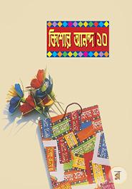 Kishor Anondo-10