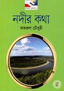 Nodir Kotha