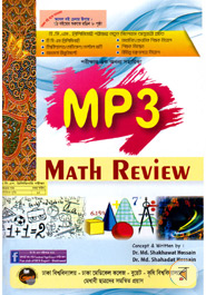 MP3 Math Review