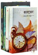 Animesh Chotushko (Samresh Majumder Rochito Charti Uponyaser Somoshti Uttoradhikar, Kalbela, Kalpurush Ebong Mousholkal)