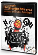 Adobe Illustrator  CC 2019 : Best Seller Bangla Video Tutorial (3 DVDs)