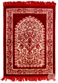 Muslim Prayer Aydin Pluse Janamaz Turkey