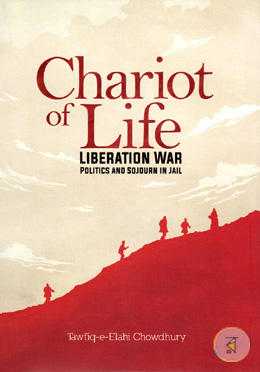 Chariot Of Life (Liberation War, Politics And Sojourn in Jail)