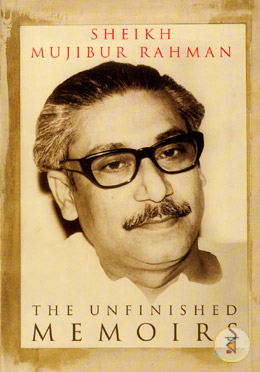The Unfinished Memoirs (Deluxe)