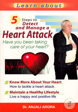 5 Steps To Detect and Manage A Heart Attack   (Have You Been Taking Care Of Your Heart?)