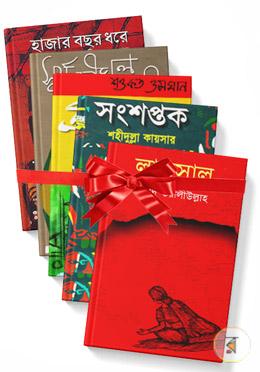 বাংলা সাহিত্যের কালজয়ী ১০টি উপন্যাসের (রকমারি কালেকশন)