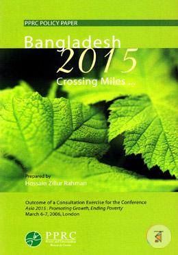 Bangladesh 2015 Crossing Miles.....