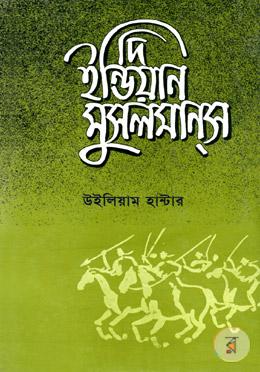 Image result for দি ইন্ডিয়ান মুসলমানস