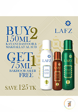 Lafz Body Spray Combo Package - Kayani Dastoor and Makhallat Al Aud With free Bakhoor Aseer 75 ml