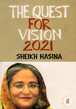 The Quest For Vision -2021