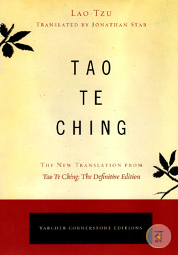 Tao Te Ching (The New Translation from Tao Te Ching: The Definitive Edition)