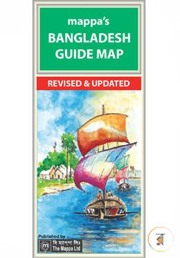 Bangladesh Guide Map (Laminated Sheet) - The Mappa Ltd