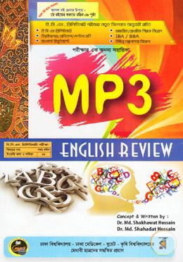 english education journal