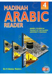Madinah Arabic Reader-4