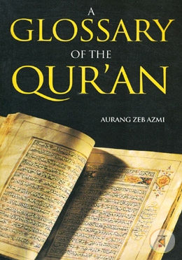 A Glossary of the Quran