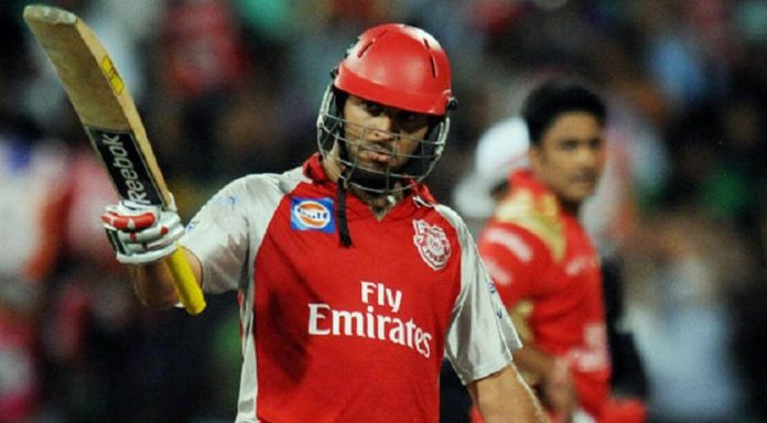 Read and know about Kings XI Punjab Team in IPL 2018. Details regarding KXIP Team 2018, KXIP Captain 2018, KXIP Coach 2018 and complete KXIP 2018 Players List.