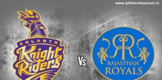 IPL Eliminator 1 - KKR vs RR match prediction. Follow Rooter's match prediction and know who will win today's IPL match