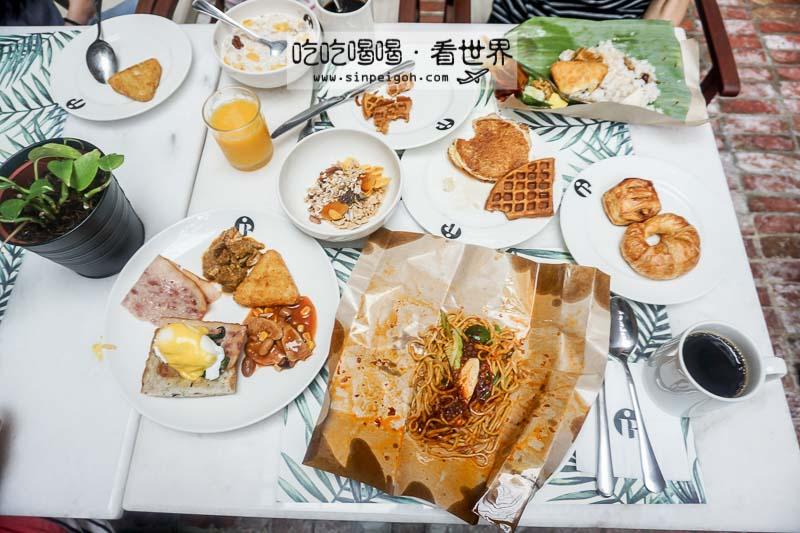 Rosa Malacca breakfast