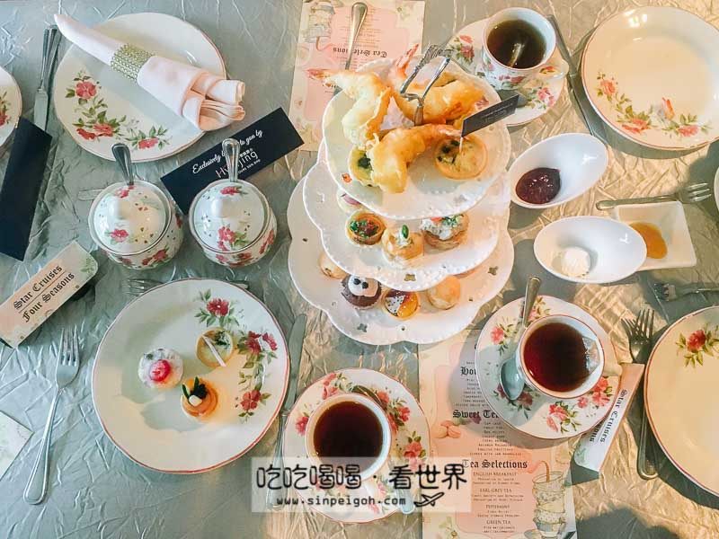 superstar royal high tea