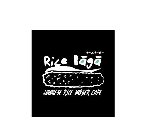 Rice Baga
