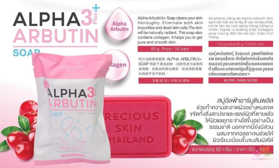 Xà phòng Alpha Arbutin Soap 3 Plus