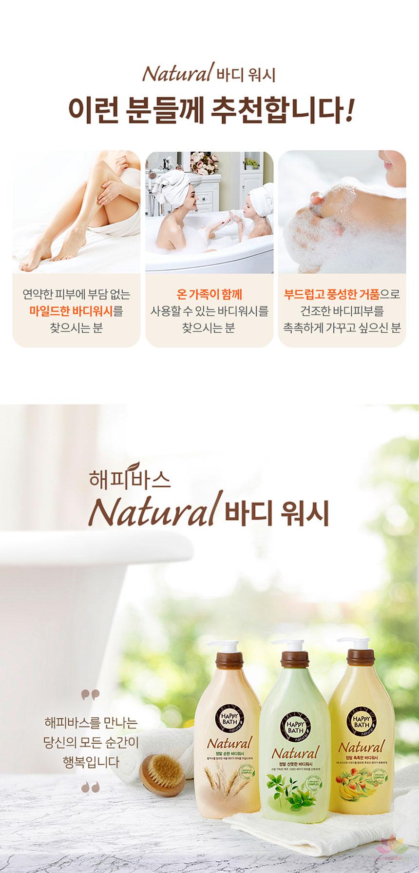 Sữa tắm Happy Bath Natural Body Wash Hàn Quốc