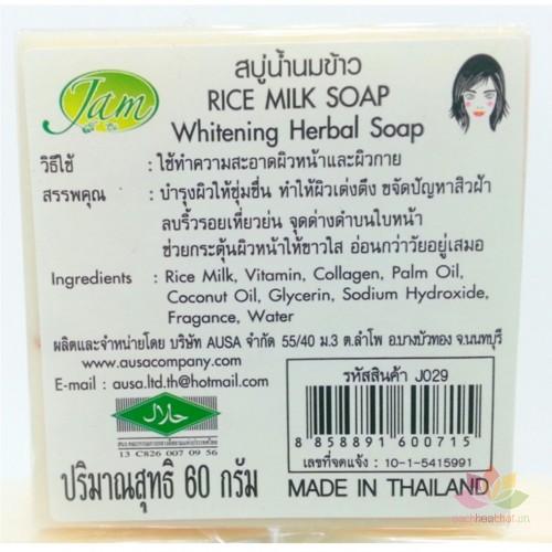 Xà phòng sữa gạo Rice Milk Soap