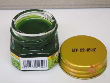 Dầu cù là Green Herb Clinacanthus Nuthans ảnh 2