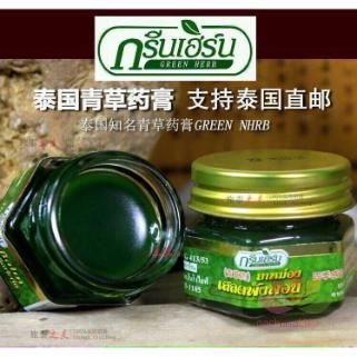Dầu cù là Green Herb Clinacanthus Nuthans ảnh 4