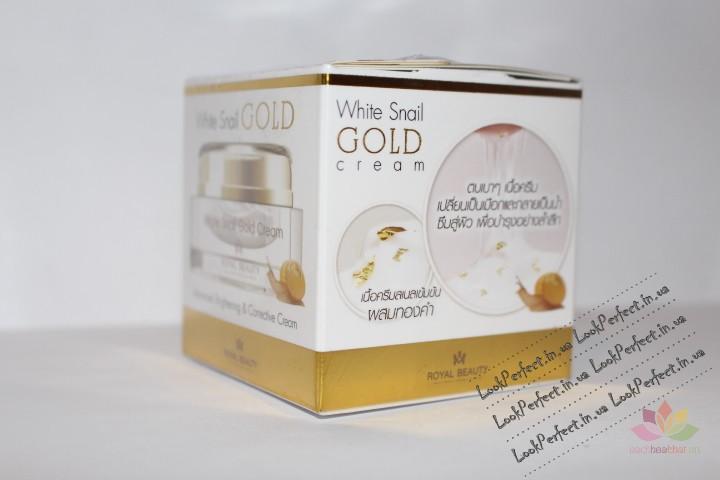 Kem ốc sên White Snail GOLD