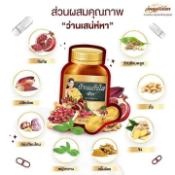 Ảnh sản phẩm Viên uống bổ sung nội tiết tố Baan Kaew Sai 2