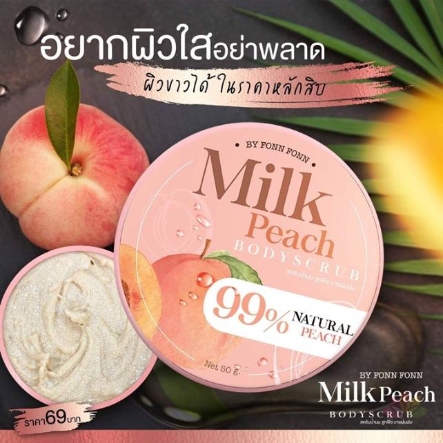 Tẩy tế bào chết Milk Peach Body Scrub ảnh 11