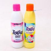 Ảnh sản phẩm Nước tẩy quần áo Hygiene 250ml 1