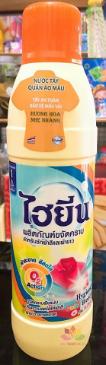 Nước tẩy quần áo Hygiene 250ml ảnh 8