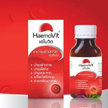Tăng Cân Haemo Vit Red Vitamin ảnh 14