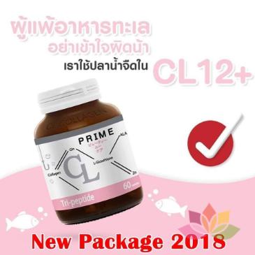 Viên uống trị mụn trắng da CL Collagen Prime Plus Thái Lan ảnh 9