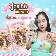 Viên Uống Nở Ngực Se Khít Âm Đạo Trắng Da Wan 500 Thái Lan