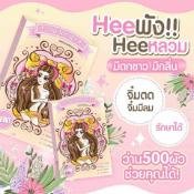 Ảnh sản phẩm Viên Uống Nở Ngực Se Khít Âm Đạo Trắng Da Wan 500 Thái Lan 1
