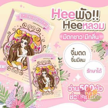 Viên Uống Nở Ngực Se Khít Trắng Da Wan 500 Thái Lan ảnh 1
