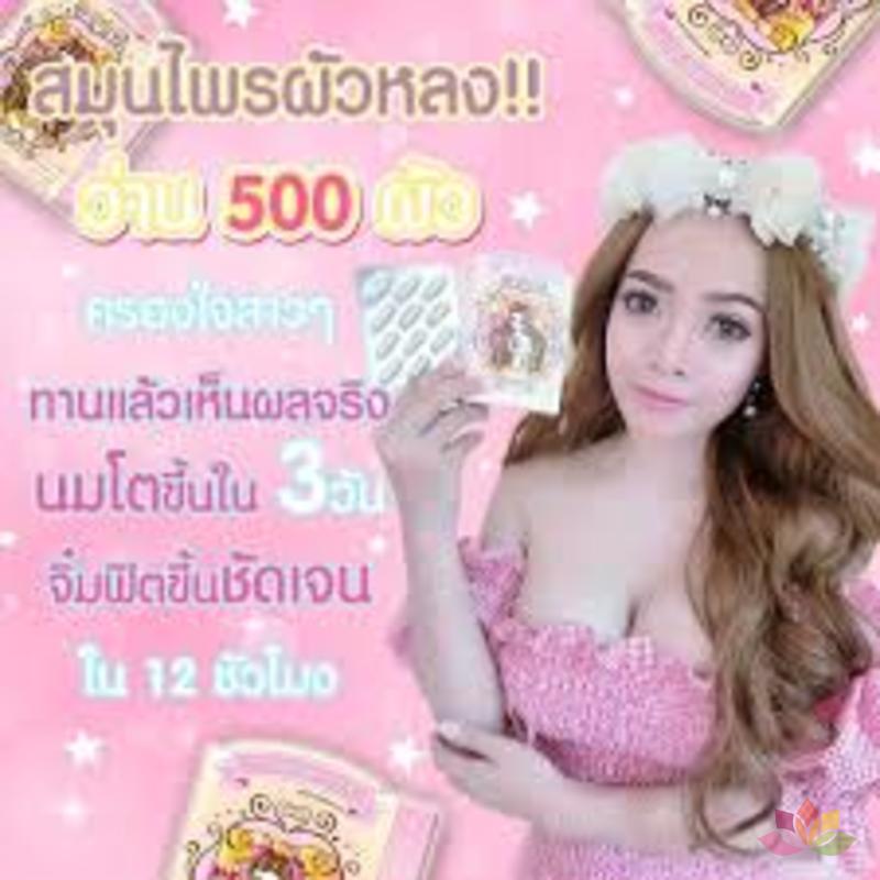 Viên Uống Nở Ngực Se Khít Trắng Da Wan 500 Thái Lan ảnh 4