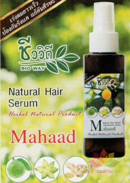 Xịt tóc Mahaad Thái Lan ảnh 4