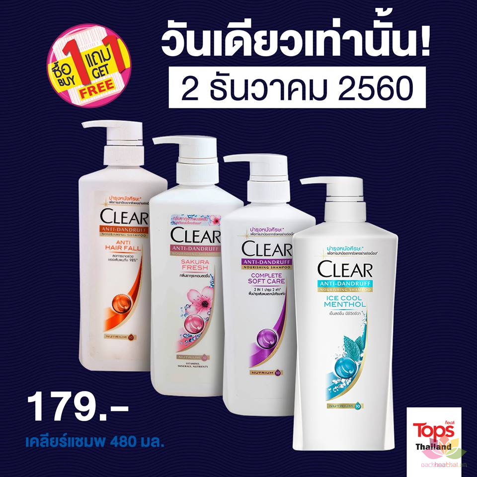Clear 480ml Thái