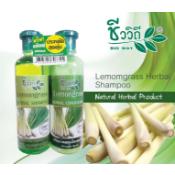 Ảnh sản phẩm Cặp gội xả kích mọc tóc, chống rụng Lemomgrass 2