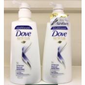Ảnh sản phẩm Dầu xả Dove Intense Repair phục hồi tóc 2