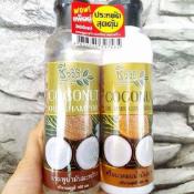 Ảnh sản phẩm Bộ dầu gội xả Coconut kích mọc tóc 2