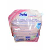 Ảnh sản phẩm Nước xả vải Hygiene túi 1.8l 2
